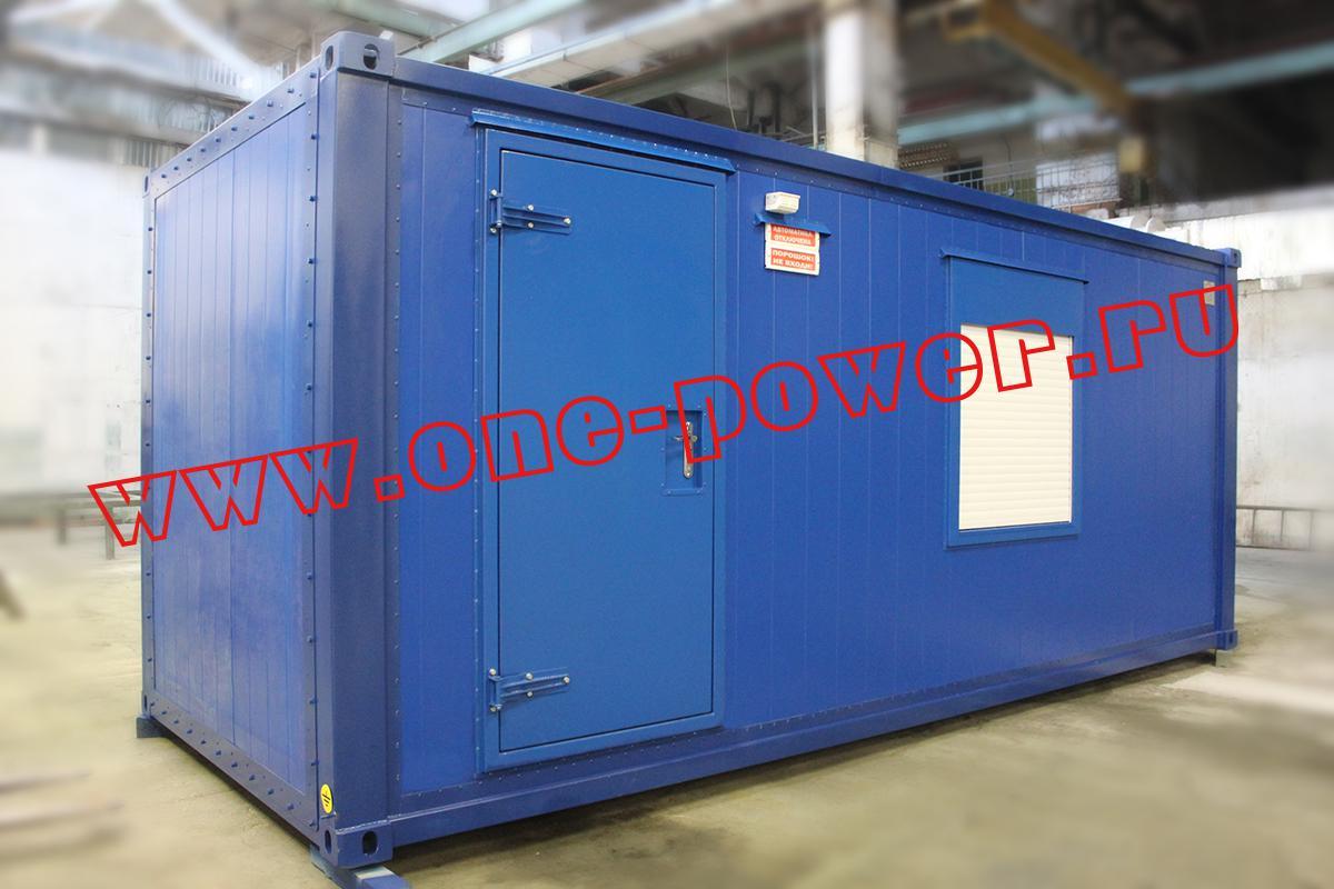 Модернизирована конструкция контейнера для ДЭС