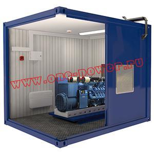 Усовершенствована система вентиляции в контейнерном исполнении