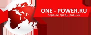 Бензиновые электростанции и дизельные генераторы в Ростове-на-Дону