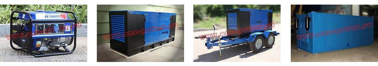 Фотографии бензиновых и дизельных генераторов