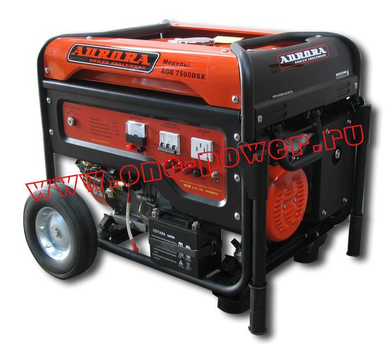Aurora AGE 7500 DSX