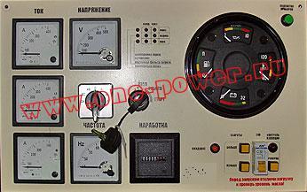 Пульт управления серии ЩУ АД1С (первая степень автоматизации)