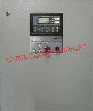 Система управления электроагрегатом микропроцессорная серии СУЭМ ХХХ-2