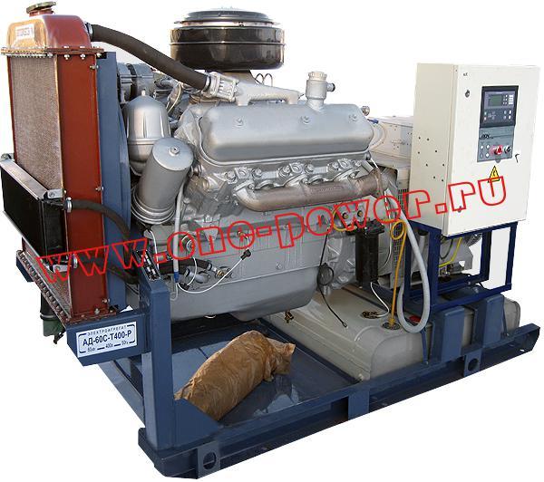 Дизельная электростанция АД-60 ЯМЗ (60 кВт), фото 4