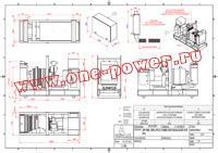 Дизельная электростанция Gesan DPA 275 E (220,0 кВт), габаритные размеры в открытом исполнении