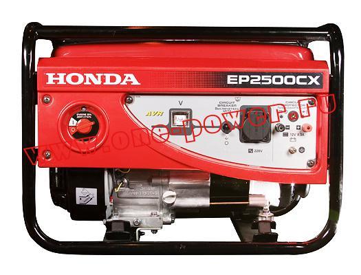 Бензиновая электростанция  Honda EP 2500CX