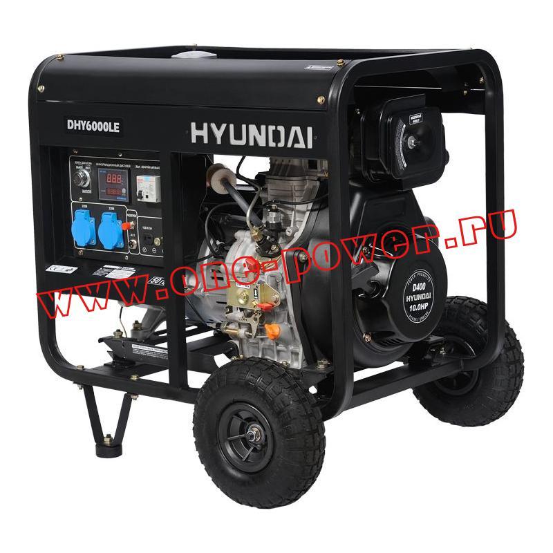 Дизельный генератор 5 кВт Hyundai DHY 6000LE