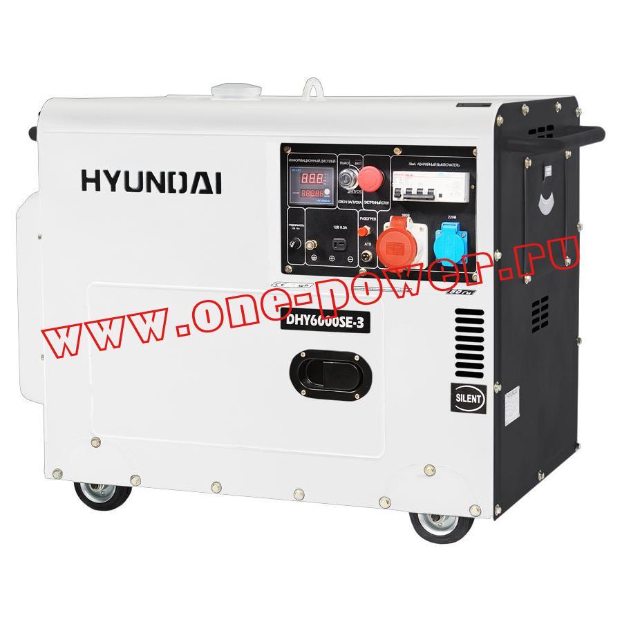 Дизельный генератор 5 кВт Hyundai DHY 6000SE-3