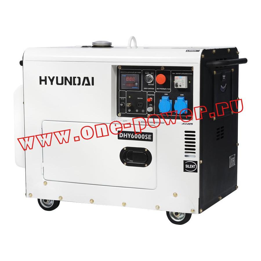 Дизельный генератор 5 кВт Hyundai DHY 6000SE