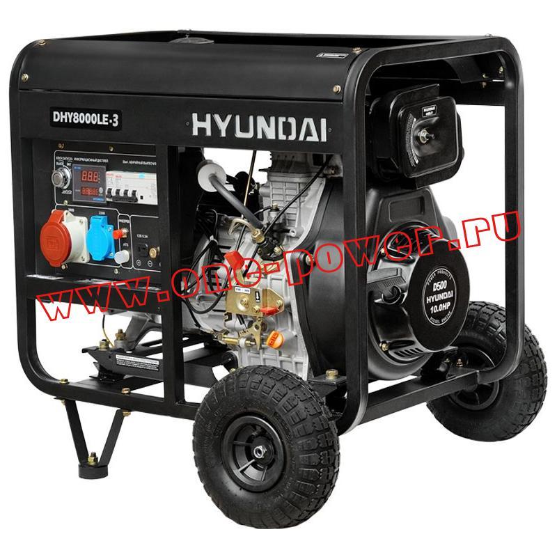 Дизельный генератор 5,5 кВт Hyundai DHY 8000LE-3