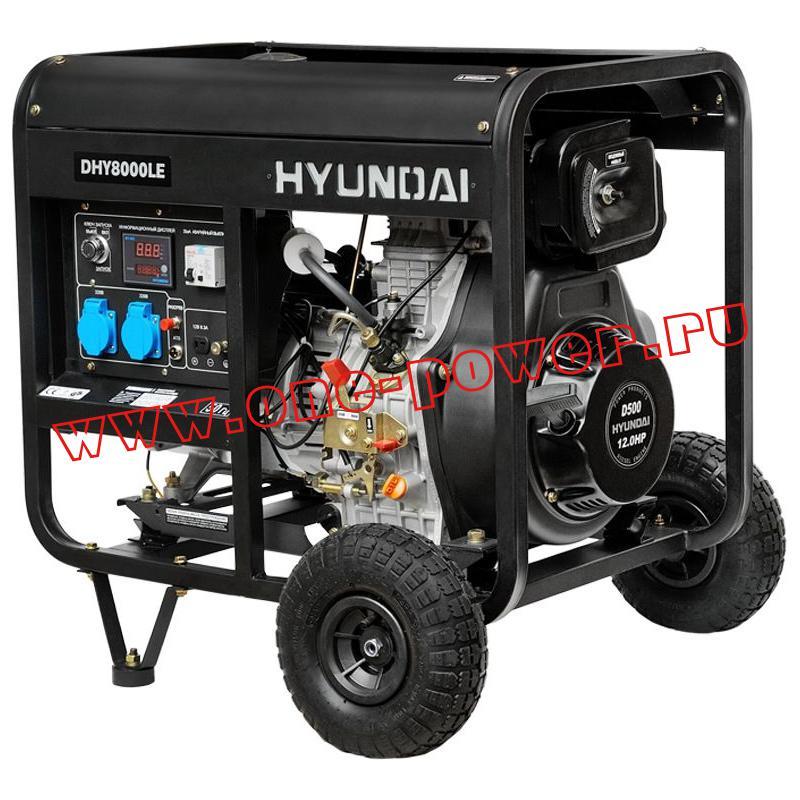 Дизельный генератор 5,5 кВт Hyundai DHY 8000LE