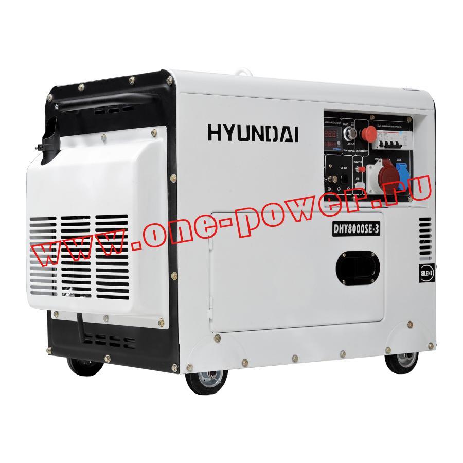 Дизельный генератор 5,5 кВт Hyundai DHY 8000SE-3