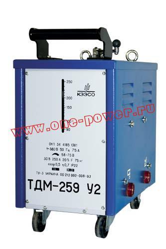 Трансформатор сварочный ТДМ–259
