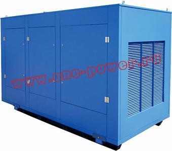 Капотированноый электроагрегат - внешний вид