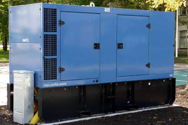 Поставка генератора для отделения банка Центр-Инвест
