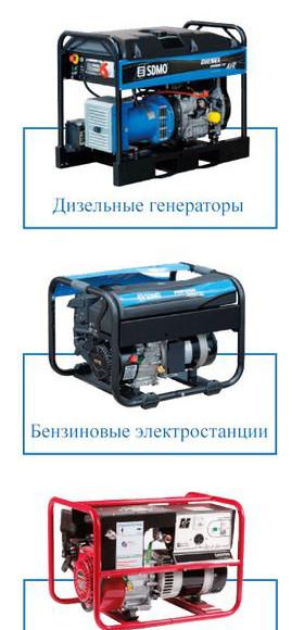Мобильная версия сайта one-power.ru