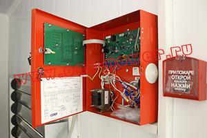 Фото системы противопожарной безопасности