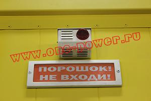 Сигнальное табло блок-контейнера ББН.4-6-0004