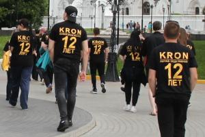 День рождения компании КРОН - прогулка по владимиру