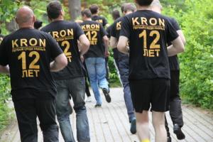 День рождения компании КРОН - пробежка перед веревочным курсом