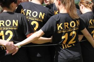 День рождения компании КРОН - веревочный курс, конкурс спираль